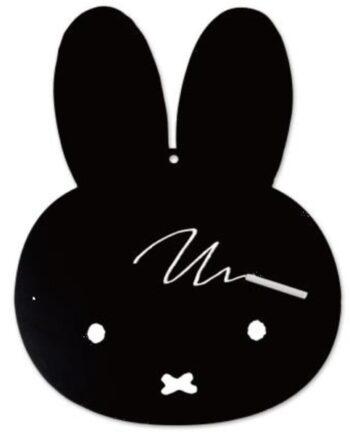 Miffy - Svart tavla 55 cm